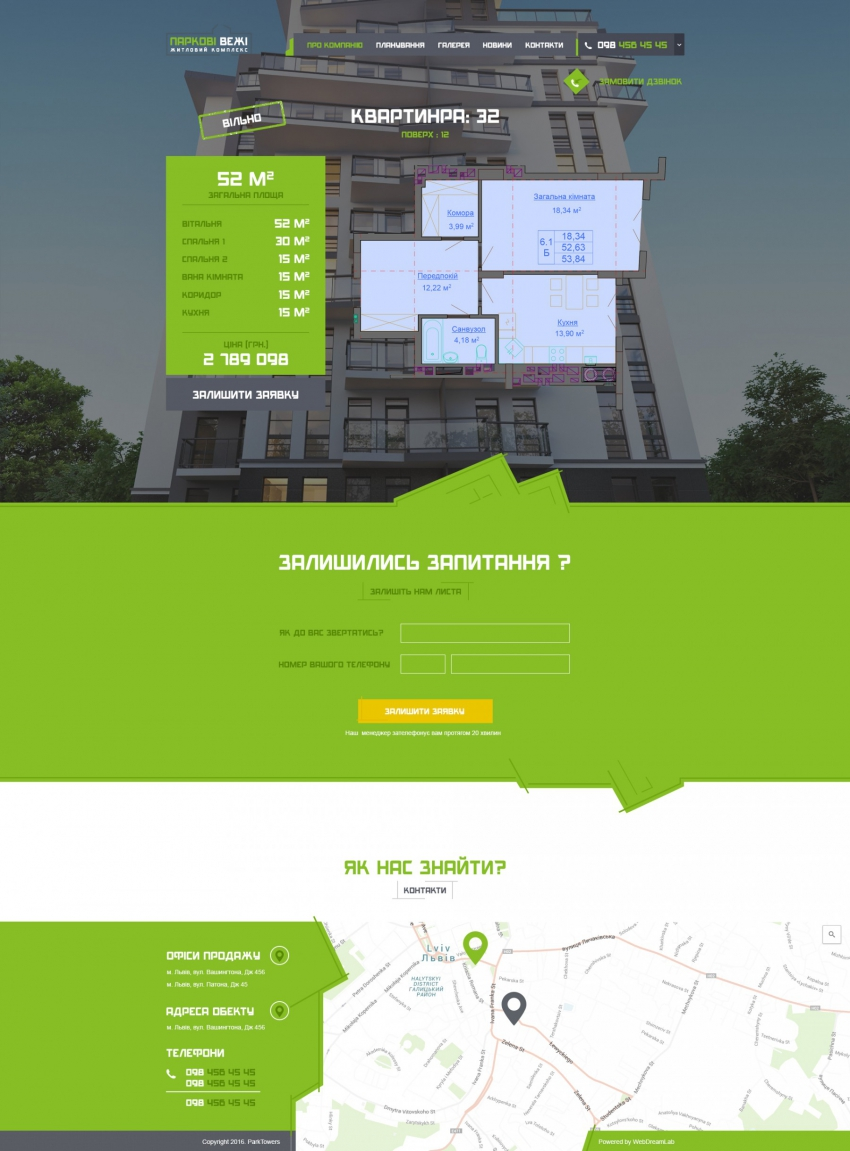 Website development for the construction company.