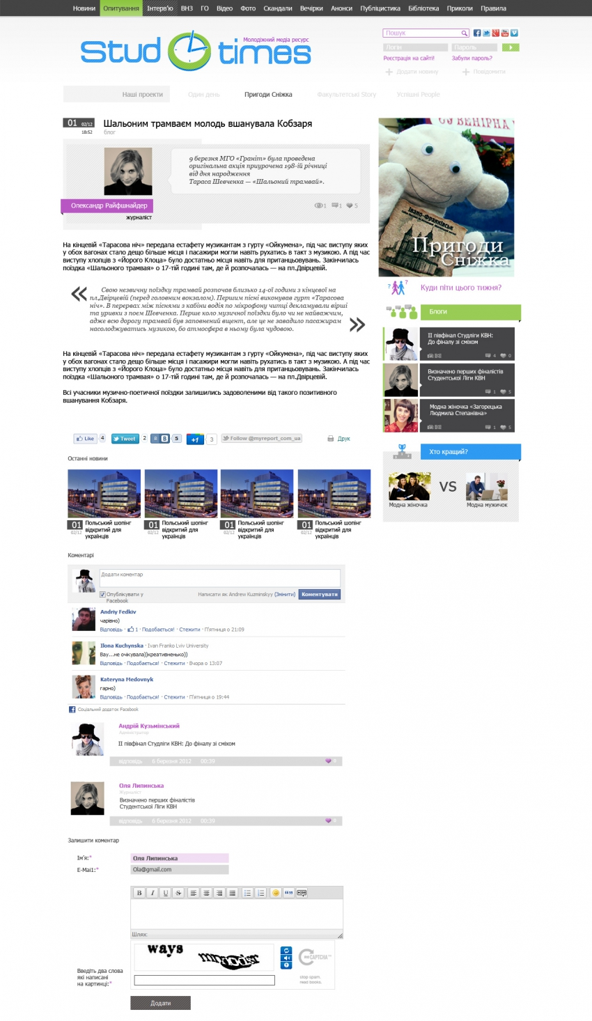 Creating online news portal